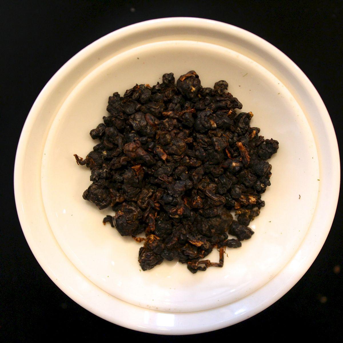 Dark Pearl Oolong 2oz Bag  Best Organic Single Origin Coffee Bean