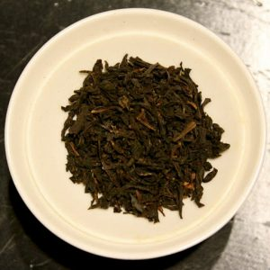 Lapsang-Souchong-2oz-bag-300x300 All Loose Leafed Teas